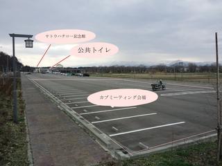 CA3I0001.s.JPG