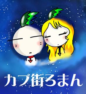 maukanasuka-fu.png